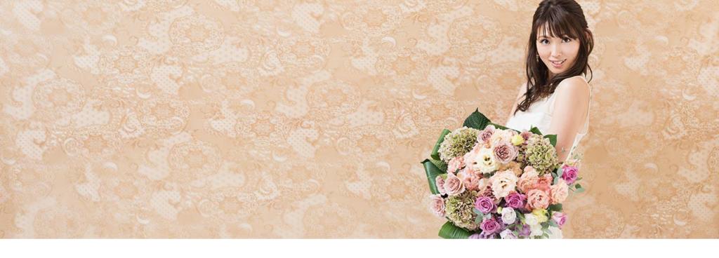 花キューピットの高級路線のサブブランド「プシュケ&」イメージ画像。テーマはエレガントな女性。