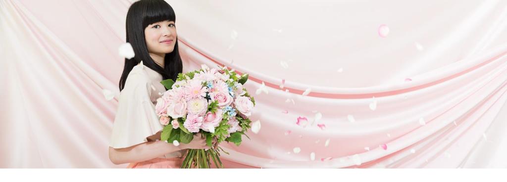 花キューピットの高級路線のサブブランド「プシュケ&」イメージ画像。テーマはキュートな女性。